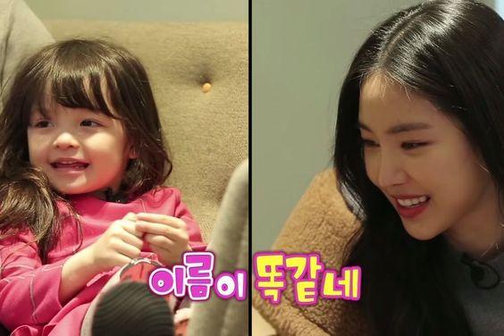 """Watch: Apink's Son Naeun And Na Eun Meet On """"The Return Of Superman"""""""