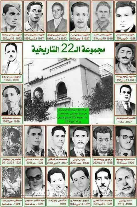 مجموعة 22التاريخية ثورة الجزائر Egypt History History Pictures Vintage French Posters