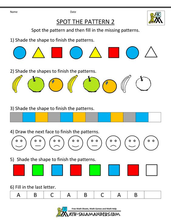 Free Kindergarten Worksheets Spot The Patterns Pattern Worksheets For Kindergarten Kindergarten Worksheets Kindergarten Math Worksheets