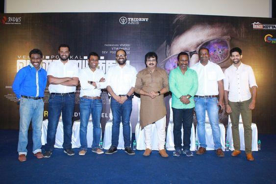 Actor Vivek Comedy Speech At Vellai Pookal Movie Press Meet