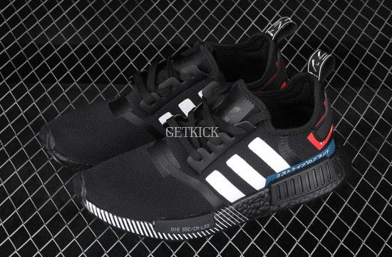 Adidas NMD R1 Japan Pack Black 2019