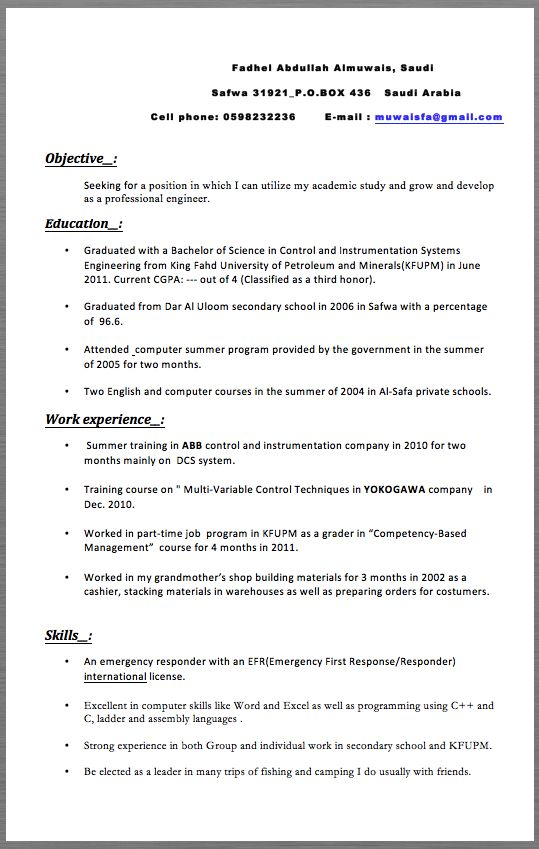 Professional Engineer Resume Examples 2017 Fadhel Abdullah - fishing resume