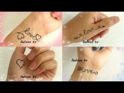 Diy Henna Simple Love Tattoo Fadoua Tv Youtube Diy Henna Love Tattoos Tattoos