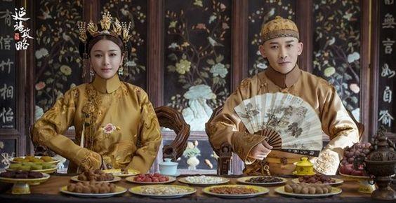 dieu hi cong luoc Trung Quoc