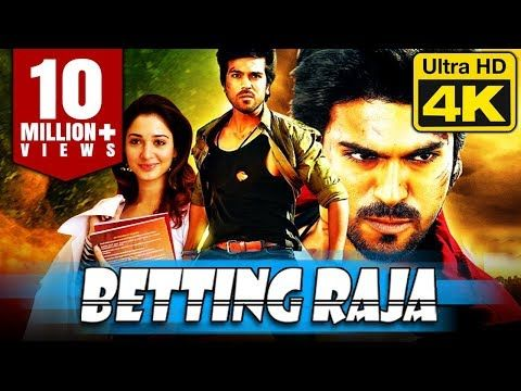Betting raja full movie in hindi dubbed youtube mp3 free binary options trading signals software