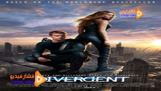 مشاهدة فيلم Divergent 2014 مترجم Divergent Movie Divergent Movies