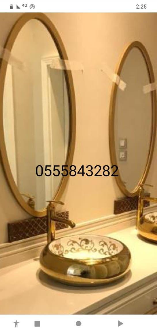 مغاسل رخام حمامات الرياض جديد Mirror Table Decor Home Decor