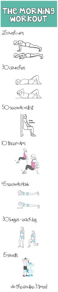 morning workout routine. If I can remember to do it when I get up that is