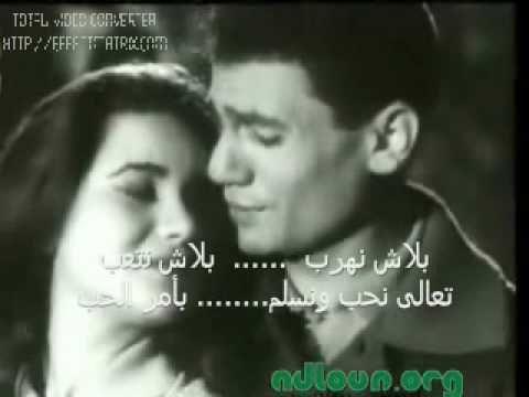بأمر الحب عبد الحليم Wmv Songs Good Music All Songs