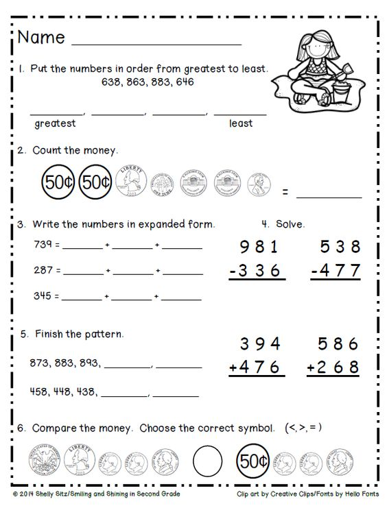 Printables Basic Math Skills Worksheets third grade math skills scalien summer great review for second ideas third