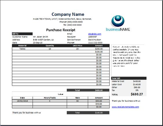 Product Purchase Receipt Template Collection of Business - blank reciept