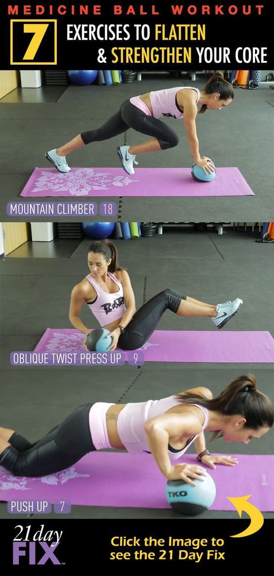 Lie Flat On The Floor With Your Lower Back Pressed To The Ground And Contract Your Core Muscles With Your H Medicine Ball Workout Exercise 21 Day Fix Workouts