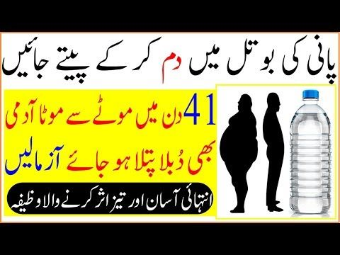 Thinning Hair Home Remedies Thick Hair Styles Beauty Tips For Skin Beauty Tips In Urdu