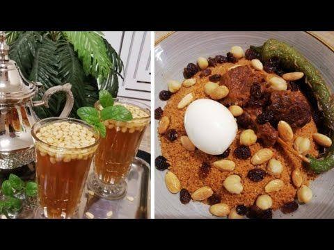 كسكسي الأعراس والأفراح التونسية Couscous Pour Les Mariages Et Les Fetes Food Breakfast Eggs