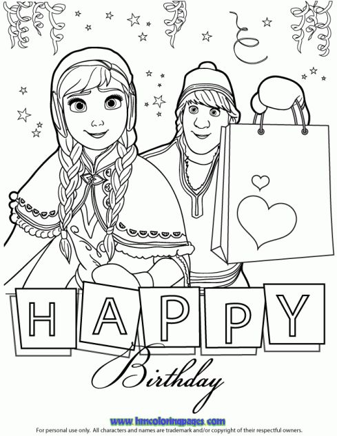 Frozen Coloring Pages Young Kristoff : Anna and kristoff happy birthday coloring page disney