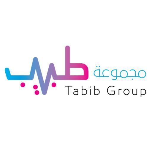 تطبيق مجموعة طبيب يقدم تخفيضات والحجز في العيادات بالمملكة العربية السعودية Gaming Logos Nintendo Wii Logo Logos