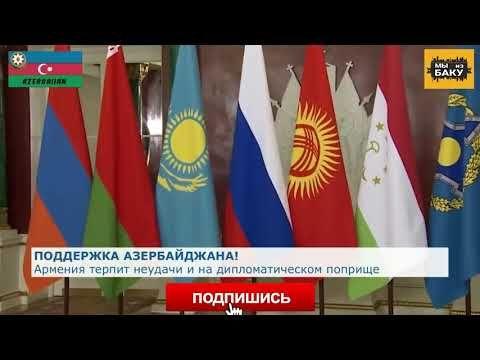 Armenii Oblili Borshom Posolstvo Ukrainy Wind Sock Outdoor Decor Decor