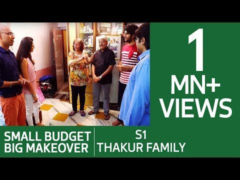Fyi Tv18 Good Space Of Small Budget Big Makeover Fame Youtube