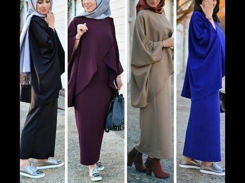 ستايلات الحجاب الشرعي 2020 لباس إسلامي محتشم ملابس محجبات محتشمات Fashion Niqab Hijab Muslimah Fashion Outfits Hijab Fashion Muslim Fashion Outfits