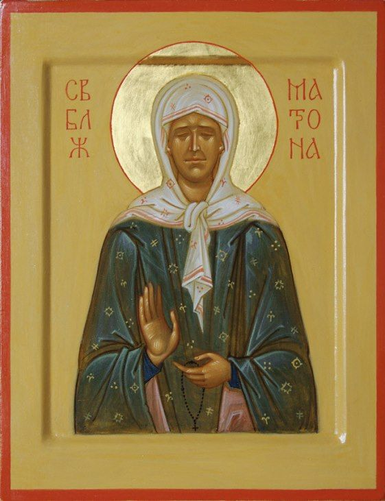 Icon of the Holy Blessed Matrona of Moscow