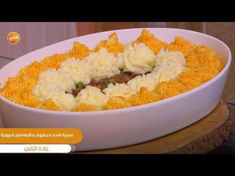 Pin On Potatoes Sweet Potatoes