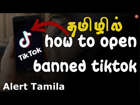 How To Open Tiktok After Ban Tiktok Not Working Tiktok Vpn Working How To Open Tiktok Tamil Youtube Youtube Tech Company Logos Development