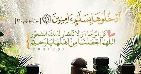 اجمل الصور الشخصية للفيس بوك اسلامية خلفيات اسلامية صور