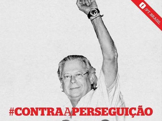 Chega de perseguição a Dirceu.Sem provas, só pq a literatura jurídica (D. Rosa)  permite não é o suficiente  #LibertemZeDirceu #MoroNaCadeia