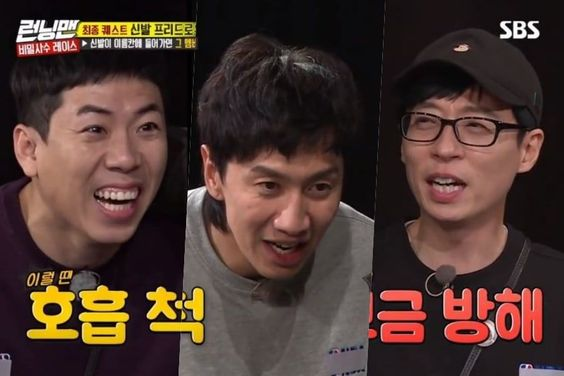 """Watch: """"Running Man"""" Cast Can't Stop Teasing Lee Kwang Soo About His New Couple Status With Lee Sun Bin"""