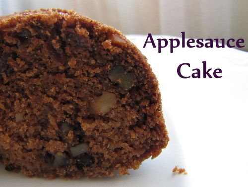 Lena Burdette's Applesauce Cake ~ 2½C AP Flour • 2C Sugar • 1½t Baking Soda • 1½t Salt • 1t Cinnamon • 1/2t Allspice • ½t Cloves (can omit) • ½C Shortening (Butter is best) • ½C Water • 2 Eggs • 1 can Applesauce (16oz or >) • 1C Raisins • 1-2C Walnuts  ~ Beat well all ingredients except raisins & walnuts, then add them to batter. Pour in a greased bundt pan (clay is best). Bake @ 350' for 1 hr.  (It's ok to use the entire jar of applesauce, even if it is > 16oz)