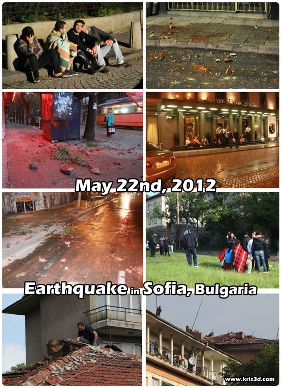 Tremblement de terre à Sofia #earthquake #sofia #bulgaria