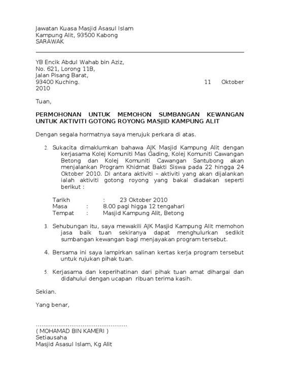 Surat Mohon Bantuan Yb Masquerade Ball Surat Masquerade