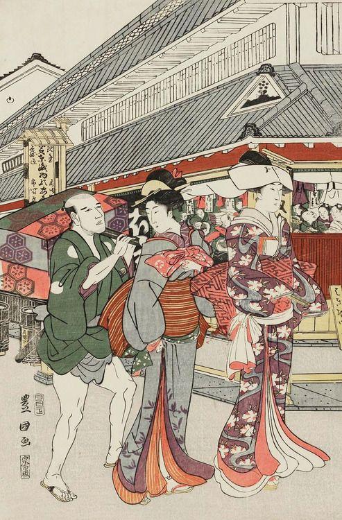 Women and Servant Passing the Hoteiya Dry Goods Store.  Ukiyo-e woodblock print. 1800, Japan. ArtistUtagawa Toyokuni I