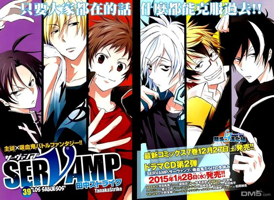 Servamp 39 Nora no Fansub