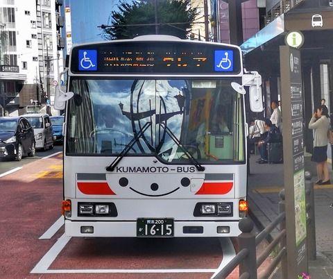 熊本バスpart2 おしゃれまとめの人気アイデア Pinterest Yamamoto 熊本 バス 事業者