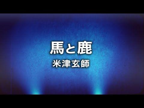 日曜 ドラマ ノーサイド ゲーム 主題 歌