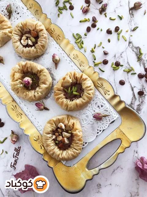 بقلاوة عش البلبل بالشوكولاتة بالصور من Farfalla Recipe Food Camembert Cheese Cheese