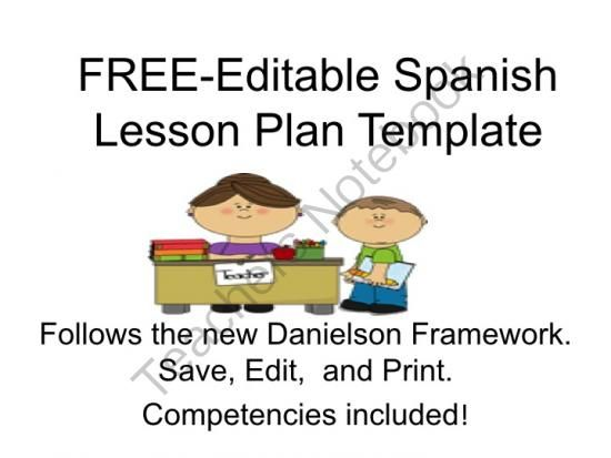 Spanish Lesson Plan TemplateFree And Editable Danielson