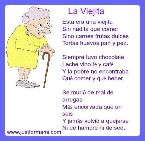 Poema la guaja en español