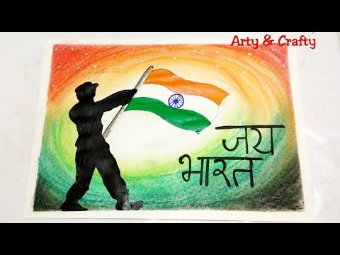 Republic Day Special Independence Day Drawing 26th Jan Drawing For Kids By Arty Crafty Youtube Independence Day Drawing Drawing For Kids Republic Day