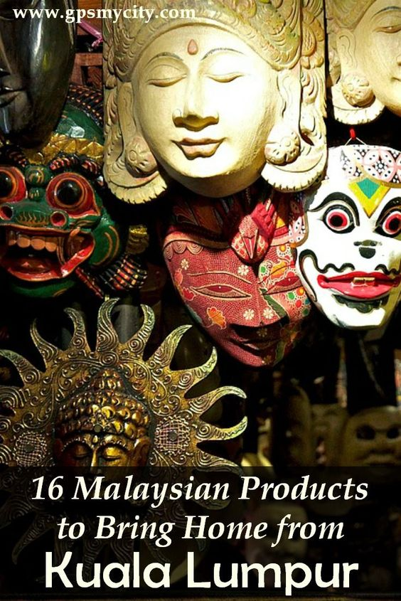 What to buy in Kuala Lumpur? This Kuala Lumpur shopping guide is to help you find your way through numerous offerings tempting gift and souvenir buyers in Kuala Lumpur.
