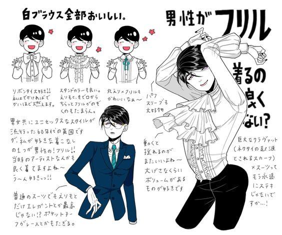 イギリス おしゃれまとめの人気アイデア pinterest mirai kamimori 学ラン イラスト コスチュームデザイン ファッションアイデア