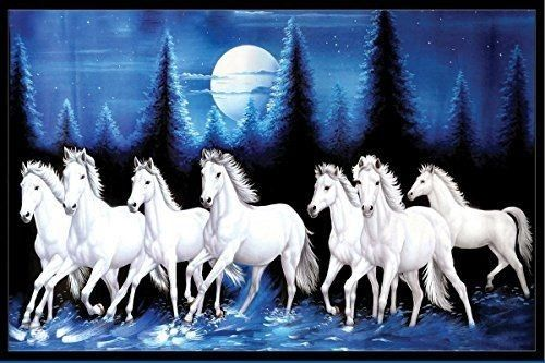 Pin By Ruby Masih On Painting Horse Running Drawing White Horse Painting Seven Horses Painting
