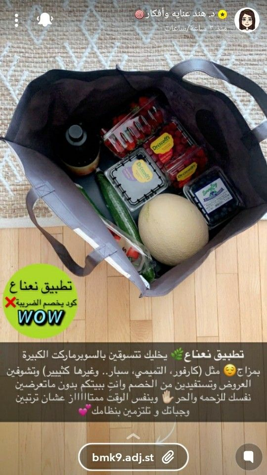 Pin By Elsagira Emhmad On أ د هند عناية وأفكار Hair Hacks Lunch Box Hacks