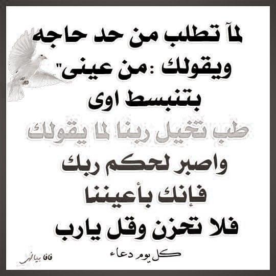 Pin By Essam Sayed Mohamed On الكلام الطيب Arabic Calligraphy Calligraphy Islam