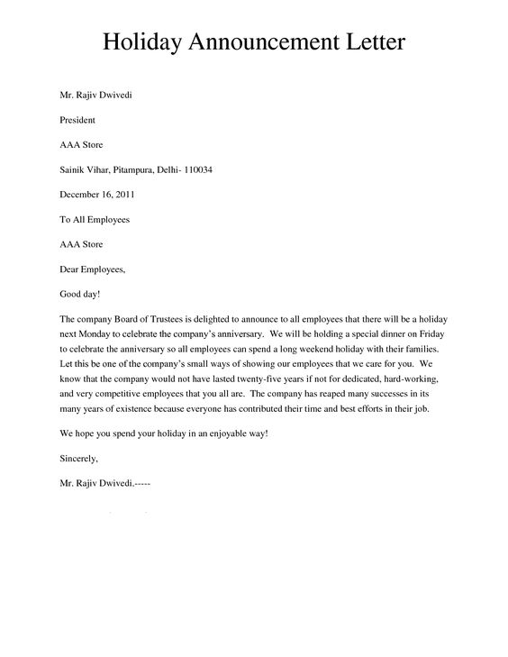 Holiday Announcement Letter