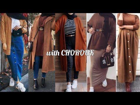 ملابس محجبات خريف 2021 ملابس محجبات شتاء 2021 ملابس الخريف ملابس الشتاء ملابس محجبات للمدرسة 2021 Youtube Trench Coat Coat Fashion