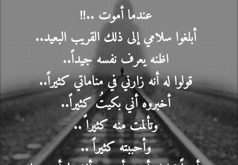 الحياة حب والحب كل الحياة الحب هو الذي يحلي ايامنا ويجعلها جميلة لأن الحياة حب والحب كل الحياة حقا Arabic Calligraphy Calligraphy Lie