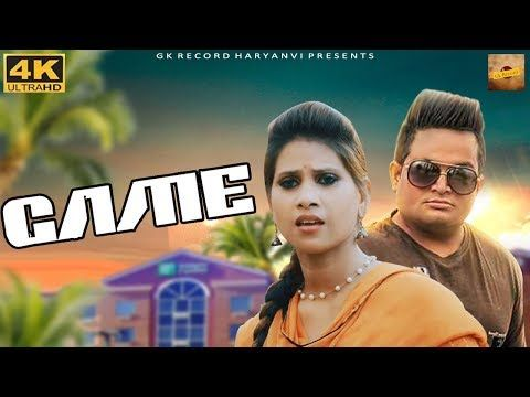 Raju Punjabi New Song 2019 Game Sapna Chaudhary Video Haryanvi Mp4 Video Download Sapna Chaudhary Video Mp4 Hd Mp4 Video In 2020 Songs New Dj Song News Songs
