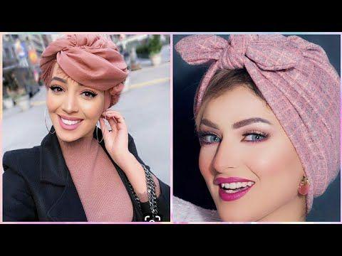 لفات حجاب توربان تركى لجميع الاوقات موضة2020 سهلة وأنيقةhijab Turban Tutorial Turkish Youtube Fashion Hijab Band